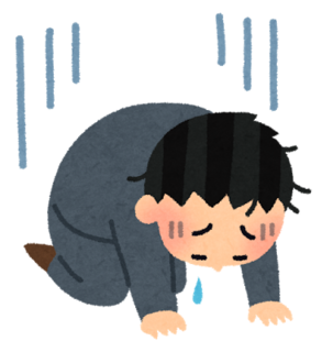 挫折.png